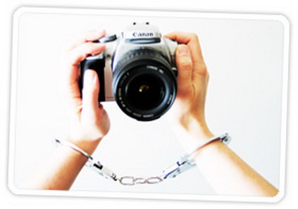 Photography and the law, by Rohan Kar